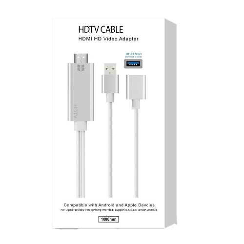 HDMI Cable Compatible with Android and Apple devices (Silver)